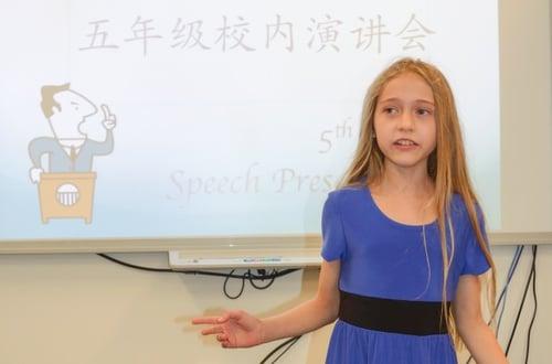 1_ Chinese Speech